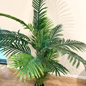 עץ דקל אריקה מלאכותי גדול | 170